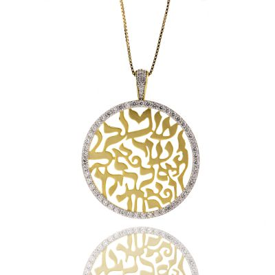 "NANA Sterling Silver ""Shema Israel"" Pendant with a CZ Bezel and a 22"" Adjustable Box Chain (Med-Full)"