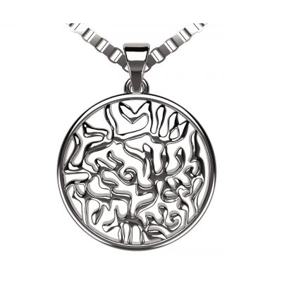 """Shema Full Prayer Pendant Necklace, Solid .925 Sterling Silver & Gold Plated with a 22"""" Adjustable Box Chain"""